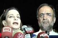 آصف زرداری کے بیان کو میڈیا پر غلط طریقے سے پیش کیا گیا: رہنما پیپلز ..