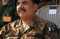 آرمی چیف راحیل شریف نے فوج کے بدعنوان عناصر کیخلاف کاروائی کا فیصلہ ..