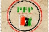 پیپلز پارٹی نے موجودہ سیاسی صورتحال میں اپنی حکمت عملی مرتب کرلی