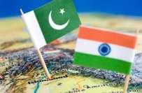 بھارت نے سارک سیٹلائٹ پروگرام کیلئے پاکستان کی حمایت کا اعلان کردیا