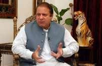وزیراعظم نے گرمی سے متاثرہ افراد کی تعداد کم ہونے کے باعث جناح ہسپتال ..