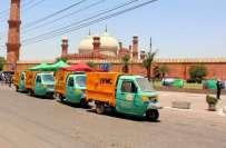 لاہور میں ایک اور انوکھی رکشہ سروس کا آغاز کردیا گیا