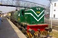 پاکستان ریلوے نے بزنس کلاس ٹرینوں کے کرائیوں میں 16 فیصد اضافہ کردیا