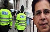 ایم کیو ایم کے مقتول رہنما عمران فاروق کے قتل کیس کے 2 ملزمان نے قتل ..