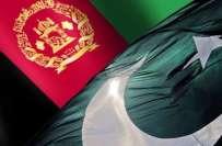 افغانستان کے سفیر کی دفتر خارجہ طلبی