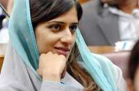 پیپلز پارٹی کی سابق وزیر مملکت حنا ربانی کھر کا تحریک انصاف میں شامل ..