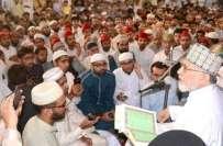 اﷲ پاکستان کو دہشتگردوں کے ناپاک وجود سے پاک کرے'ڈاکٹر طاہر القادری