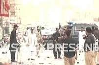 کوئٹہ میں باچا خان چوک کے قریب دھماکا، ایک شخص جاں بحق اور 8 زخمی