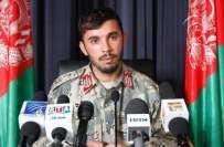 پاکستان جنوبی افغانستان میں عدم استحکام پیدا کرنے کی کوشش کررہا ہے ..