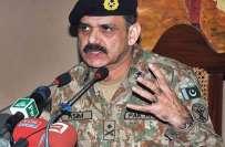 آپریشن ضرب عضب کے بعد فوج کو پورے ملک کی سیکیورٹی پر کنٹرول حاصل ہے، ..