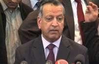 نواز شریف نے ایم کیو ایم کو 1997میں 75 کروڑ فراہم کیے تھے: سابق ڈی جی آئی ..