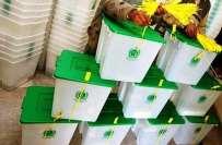 الیکشن کمیشن کی ملکی تاریخ میں پہلی بار بائیو میٹرک نظام کے تحت الیکشن ..