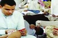 مسجد نبوی میں تاش کھیلنے پر 4 بھائیوں کو گرفتار کرلیا گیا