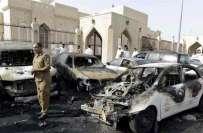 سعودی عرب کے شہر ریاض میں کار بم دھماکے میں 1 شخص ہلاک اور 2 زخمی ہوگئے