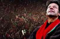 پاکستان تحریک انصاف نے خیبر پختونخوا سمیت ملک بھر میں ممبر سازی مہم ..