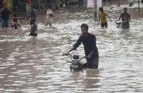 لاہور میں 170 ملی میٹر بارش ریکارڈ کی گئی ،نکاسی آب کے آپریشن کو 6 گھنٹوں ..