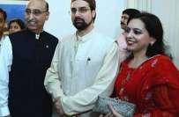 بھارت میں پاکستانی ہائی کمیشن کی عید ملن پارٹی میں حریت رہنماؤں کی ..
