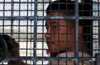 میانمار،عوامی املاک تباہ کرنے کیخلاف قانون کی خلاف ورزی پر ڈیڑھ سو ..