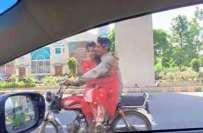 سوشل میڈیا پر  ایک معذور خاتون اور ان کے شوہر کی تصویر پر منفی طنز و ..