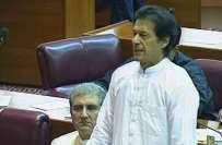 عمران خان کے اعلان کے باوجود تحریک انصاف کے ارکان نے 8 ماہ کی تنخواہیں ..