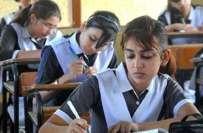 لاہور بورڈ نے میٹرک کے سالانہ امتحانات کے پوزیشن ہولڈر طلبہ کے ناموں ..