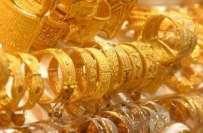 ملکی صرافہ مارکیٹ میں فی تولہ سونے کی قیمت بڑھ کر 44ہزار روپے کی سطح ..