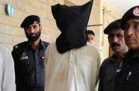 رحیم یار خان میں حساس اداروں کا چھاپہ، بھارتی جاسوس گرفتار کرلیا گیا