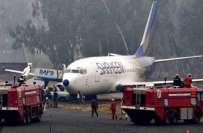 لاہور ، ریاض سے آنے والی شاہین ائیر لائن کی پرواز ایل ایل 724پشاور کی ..