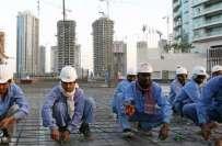 قطر میں مزدورں کے لیے اہم اصلاحات کا اعلان،تنخواہوں کی ضمانت دی جائیگی