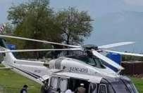 وزیر اعظم کا کھانا ہیلی کاپٹر کے ذریعے مری لے جانے کی تصویر نے سوشل ..