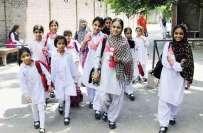 مسابقتی کمیشن نے ملک میں پرائیویٹ سکولوں کی طرف سے فیسوں میں اضافے ..