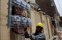 کے الیکٹرک کے صارفین کیلئے بجلی کی قیمت میں اوسط 40فیصد اضافہ