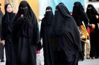 سعودی حکومت نے خواتین کو پہلی بار ووٹ ڈالنے کا حق دیدیا،دسمبر میں ہونے ..