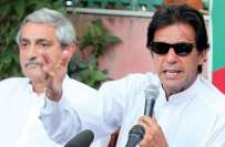 الیکشن کمیشن اراکین مستعفی ہوجائیں، عمران خان