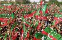 راولپنڈی، تحریک انصاف اور مسلم لیگ ن کے کارکنوں میں تصادم، متعدد کارکن ..