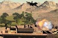 کالعدم دہشت گرد تنظیم جنداللہ کا سربراہ ابو حذیفہ افغانستان میں ہلاک