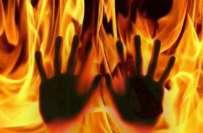 لاڑکانہ میں معصوم بچی کو زندہ جلا کر ہلاک کرنے کی سختی سے مذمت کرتے ..