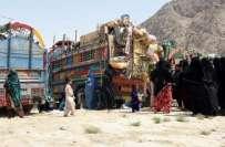 کوئٹہ سے 550افغان مہاجرین کوافغانستان کے علاقے ہرات بھیج دیاگیا