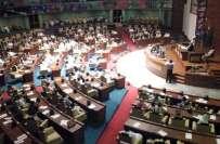 \سندھ اسمبلی کی دوسرے پارلیمانی سال کے دوران 41بلوں کی منظوری کیساتھ ..