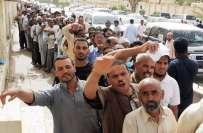 سعودی عرب میں اکامہ کی جگہ نئی الیکٹرانک شناختی کارڈز کے اجراء کا فیصلہ