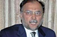عمران خان کا وزیراعظم کو چیلنج بلاجواز ہے ، عمران خان کل کو کہیں گے ..
