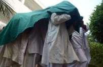 لاہور سے 'را' کے مزید 4 ایجنٹ گرفتار
