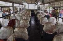 سانحہ صفورا گوٹھ کیس کی تحقیقات میں اہم پیش رفت ،واردات کے دوران پہنے ..