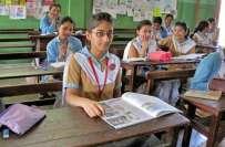 کراچی کے نجی اسکولوں میں غیر اخلاقی نصاب کی تدریس کا انکشاف