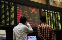 الطاف حسین کے بیانات پر پابندی ،کراچی اسٹاک مارکیٹ میں بدترین مندی ..