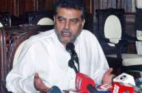 اعتزاز احسن میٹروبس منصوبے میں کرپشن ثابت کر کے دکھائیں ،زعیم قادری ..
