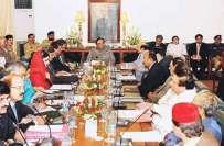 جو کام کرے گا وہی وزیر رہیگا، زرداری کی سندھ کابینہ کو تنبیہ
