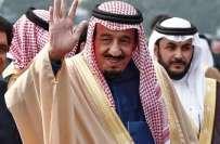 ایک ہزار فلسطینی شاہ سلمان کی دعوت پر حج کریں گے