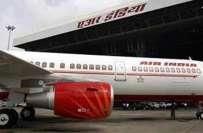 بھارتی مسافر طیارے میں آگ لگ گئی، نئی دہلی میں ہنگامی لینڈنگ
