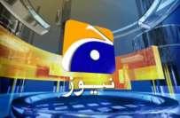 اسلام آباد ہائیکورٹ نے جیو کو توہین عدالت کا نوٹس جاری کردیا، تحریری ..